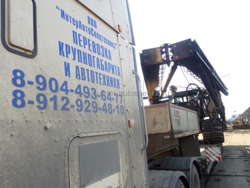 перевозка тралом в Тюмени и Тюменской области